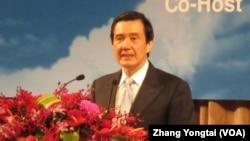 台湾总统马英九在论坛上致词(美国之音张永泰拍摄)