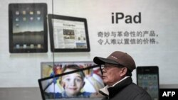 Biển quảng cáo máy tính bảng Ipad của công ty Apple tại Thượng Hải