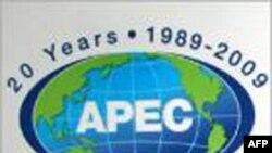 بيستمين سالگرد تشکيل سازمان همکاری اقتصادی کشورهای آسيا – اقيانوسيه موسوم به ايپک