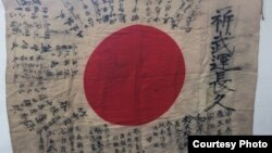 One of the 70 flags which was returned for repatriation to the family of the fallen Japanese soldier it once belonged to. (Courtesy - Obon 2015)