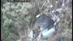 2011-09-14 美國之音視頻新聞: 台灣調查戰機墜毀事故