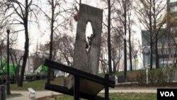 Ostatak Berlinskog zida u bašti Centra Saharov u Moskvi