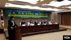 2일 인권단체 관계자들이 서울 프레스센터에서 기자회견을 하고 있다.