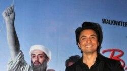 پاکستان نمایش فیلم کمدی بن لادن را به هراس از حمله های تلافی جویانه القاعده ممنوع کرد