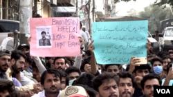 بلوچستان میں طلبہ تنظیمیں اور انسانی حقوق کے کارکن حیات بلوچ کی ہلاکت پر سراپا احتجاج ہیں۔