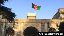 د ارګ په رسمي ټویټر کې لیکل شوي چې برید د افغانسان او امریکایي ځواکونو د مرستې د پاره شوی.