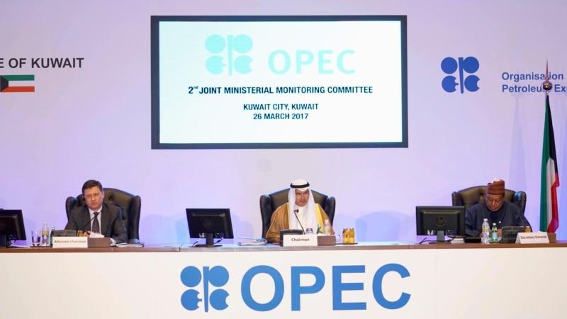قطر بزرگترین صادرکننده گاز طبیعی جهان از سازمان اوپک خارج می شود