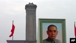 天安门广场上的孙中山像(资料照片)