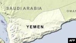 30 tù nhân Yemen vượt ngục sau một vụ nổ ở nhà tù