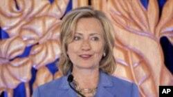 克林顿28号夏威夷讲话