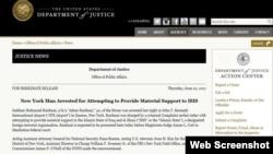 """美國司法部有關逮捕被控企圖加入""""伊斯蘭國""""組織的紐約居民帕維格艾哈邁德的新聞稿 (網頁截圖)"""