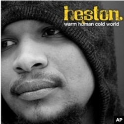 Heston's 'Warm Human, Cold World' Showcases Caribbean Influences