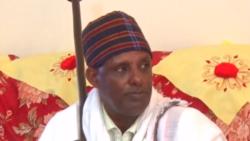 Gumiin Abboota Gadaa Oromooi Ibsa Ejjennoo Baase