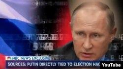 La chaîne américaine NBC a avancé que le président russe Vladimir Poutine s'est personnellement impliqué dans les piratages informatiques, le 15 décembre 2016.