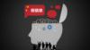 中共网军之谜: 美台专家解析垄罩台湾的信息战疑云