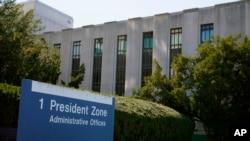Vojno-medicinski centar Volter Rid u Betezdi, u predgrađu Vašingtona.