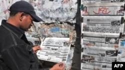 Báo chí Pakistan đưa tin về vụ bắt giữ Mullah Abdul Ghani Baradar