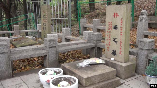 北大才女林昭遇難46週年前夕的林昭墓(美國之音東方拍攝)