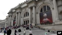 Музей мистецтв Метрополітен в Нью-Йорку