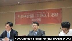 台灣時代力量黨舉行台灣國會關注香港民主連線記者會 (攝影﹕張永泰)