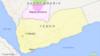 سعودی عرب نے یمن سے آنے والا میزائل مار گرایا