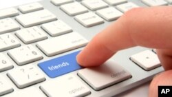 Контроверзни правила за користење на Интернет