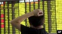 全球股市密切注視美國的債務談判。