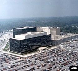 美国国家安全局总部大楼