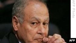 Ai Cập tăng cường an ninh trong vùng biên giới với Gaza