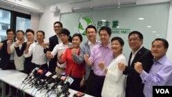 民主黨召開記者會總結立法會選舉。(美國之音湯惠芸)