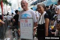 """美國神父Thomas Peyton (左一)寫下今年參加71遊行的感想:""""是時候聆聽街上群眾的聲音﹗"""""""