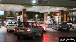 تہران کا ایک پیٹرول پمپ، فائل فوٹو