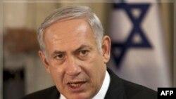 Thủ tướng Israel nói rằng Iran phải chịu trách nhiệm trong các vụ tấn công tại thủ đô New Delhi và Tbilisi