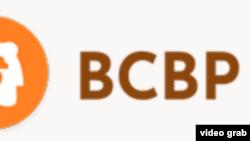 Logo Beogradskog centra za bezbednosnu politiku