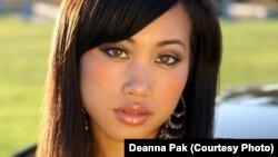 ເດຍແອນນາ ພຣະແກ້ວວິໄລ ຫຼື Deanna Pak