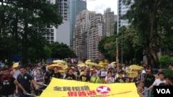 香港滚动式反假普选集会开始