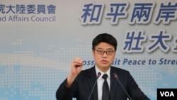 資料照片-台灣陸委會副主委兼發言人邱垂正在4月19日的記者會上。 (美國之音楊明拍攝)