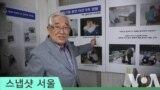 """""""일회성 상봉행사 큰 기대 안해"""""""