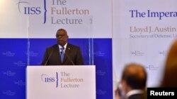 美国防部长奥斯汀在新加坡发表讲话。(2021年7月27日)