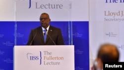 រដ្ឋមន្ត្រីការពារប្រទេសសហរដ្ឋអាមេរិកលោក Lloyd Austin ថ្លែងនៅក្នុងបឋកថា IISS Fullerton Lecture នៅប្រទេសសិង្ហបុរីកាលពីថ្ងៃទី២៧ ខែកក្កដា ឆ្នាំ២០២១។