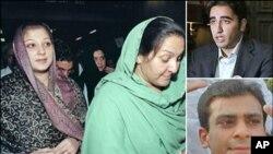 پاکستان میں موروثی سیاست مزید مضبوط ہونے لگی
