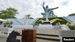 Spomenik mira u Nagasakiju