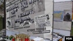 纪念碑人权组织每年都举办活动纪念斯大林政治迫害受难者(美国之音白桦)