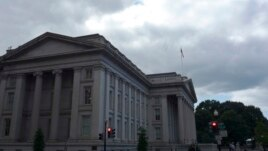 FILE- The U.S. Treasury building is seen in Washington, D.C.