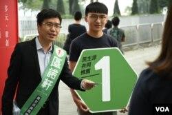 民主派立法會補選港島區候選人區諾軒(左)(美國之音湯惠芸攝)