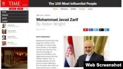 محمدجواد ظریف درمیان ۱۰۰ شخصیت تاثیرگذار سال مجله تایم