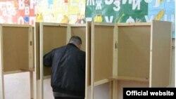 Glasanje u Crnoj Gori (arhivski snimak) rtcg.me
