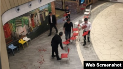 Hiện trường vụ tấn công bằng dao ở Bắc Kinh hôm 11/2.