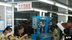 台商在中国大陆开设的工厂