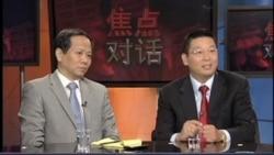中国经济腾飞,财富流向何方?